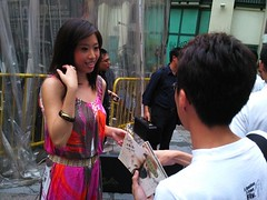 Autograph-signing