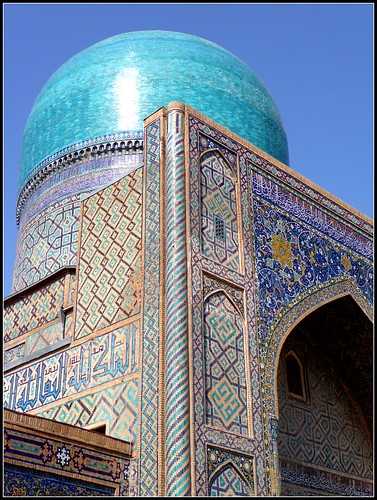 Samarkand Registan Place - Tilya-Kori-Madrasa