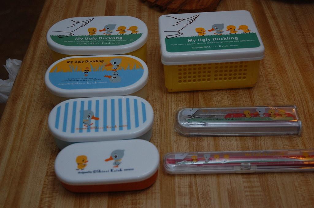Shinzi Katzo Bento Boxes
