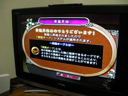 SANY0104.JPG (by ukikusa3113)
