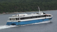 Supercat 22 (wiizard_hp10) Tags: verde ferry speed island 22 high