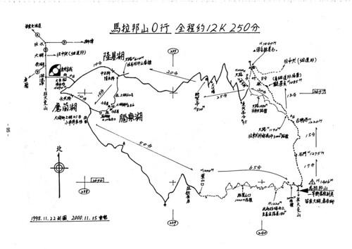 藍天地圖_馬拉邦山O行