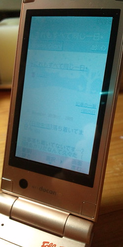 20091130212350