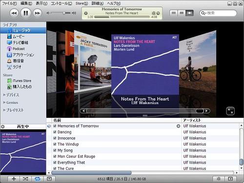 iTunesの管理楽曲数が6500曲を突破