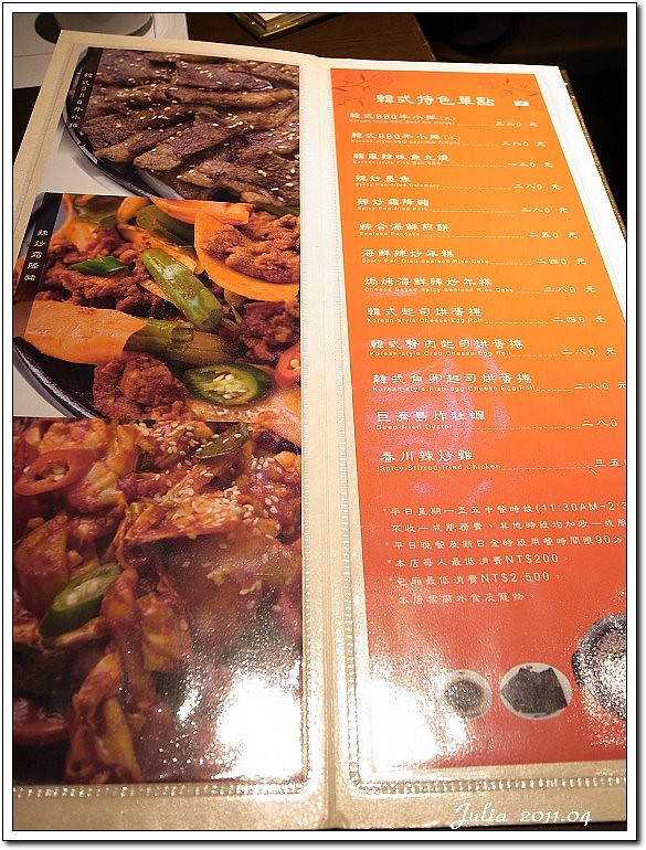涓豆腐 (5)