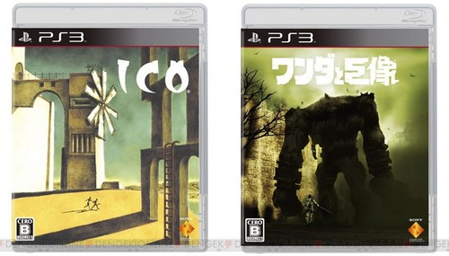 Ico and Shadow of Colossus