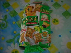 Present from Shiba - I Koara no Maachi! (fatinapharleen) Tags: japanese snacks manju anko koalanomachi