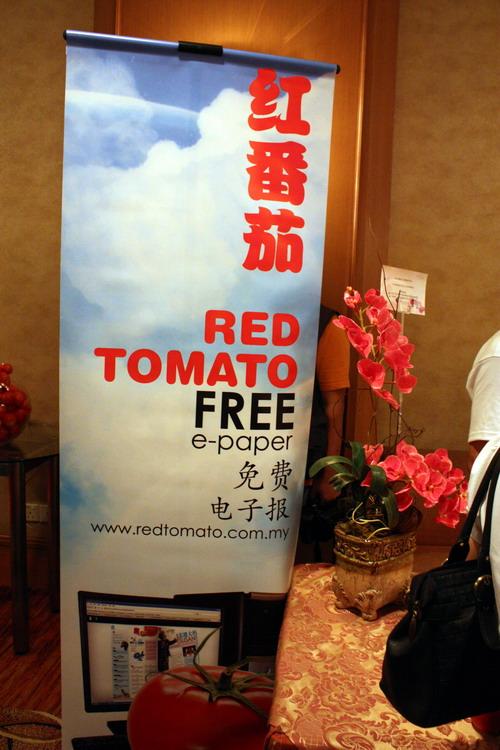 red tomato free e-paper