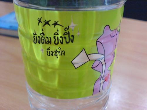 ThaiHealth Water