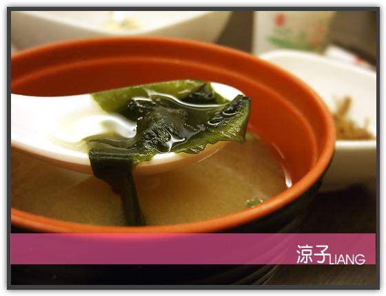 三次魚屋 日本料理09