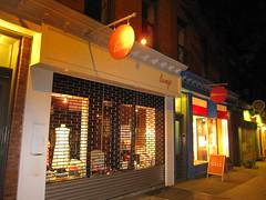 Sex and Consequences (hullaballumallu) Tags: brooklynnewyork babelandstorefront