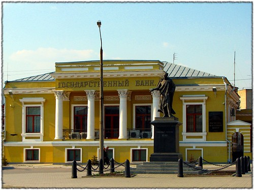 Taganrog, Bank Square