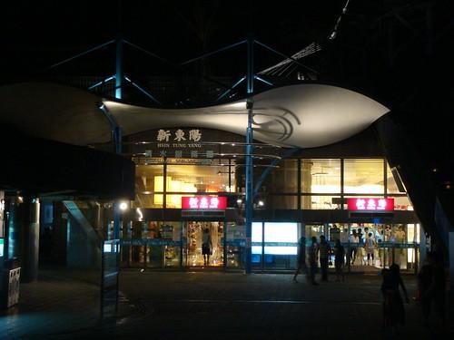 20090820@清水休息站
