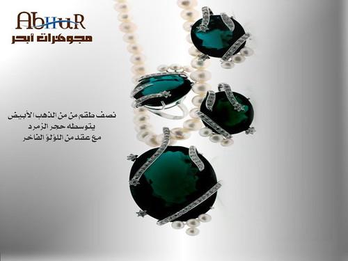 مجموعة مجوهرات _بالاحجار الكريمة والالماس 3870732501_e6a42d9a13