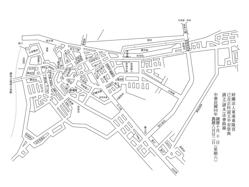 981010東港迎王路線圖