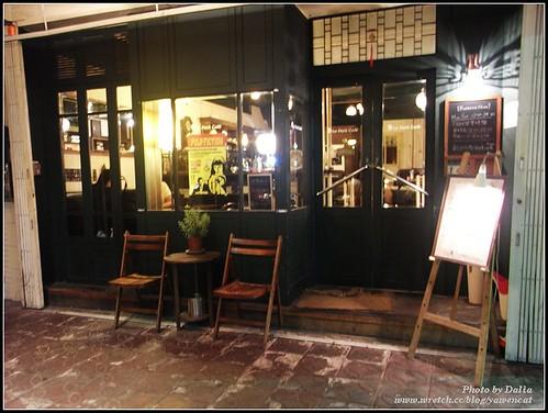 你拍攝的 Le Park Cafe|公園咖啡。