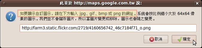 GoogleMap_005
