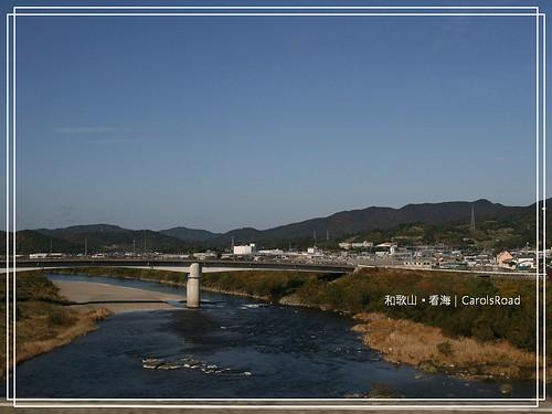 2009-12-13 和歌山 011 R
