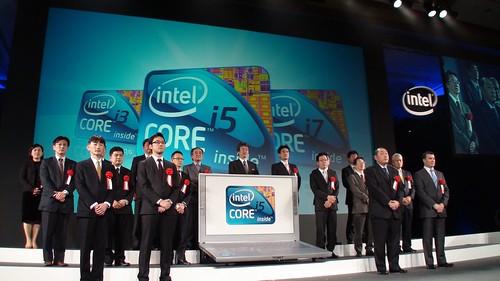 Intel Forum 2010
