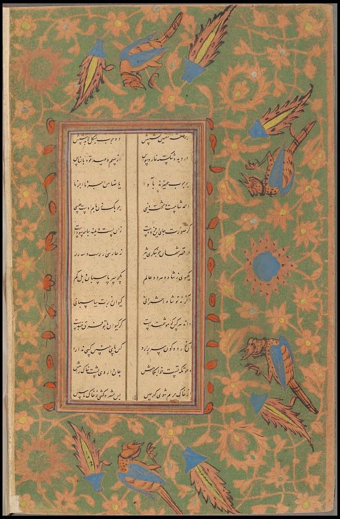 Khaqani MS h
