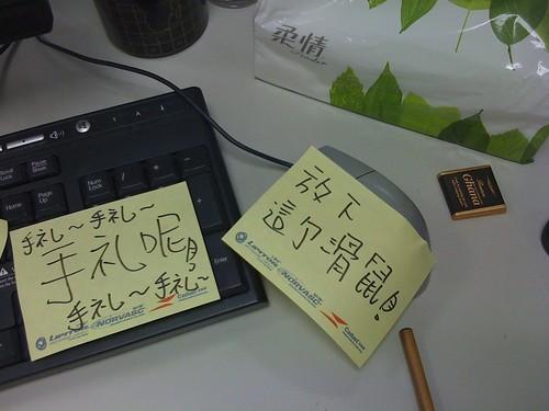 JADE桌子--滑鼠鍵盤都不放過