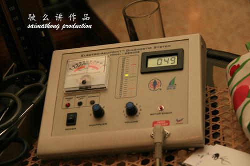 Health Check Machine
