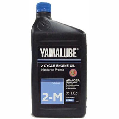 yamalube s