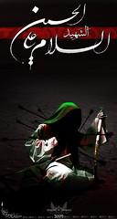 IMAM HuSSEIN5 (70hassan07) Tags: red al blood sitting iran iraq bn bin ali hassan taleb talib abu 70 karbala hussein 07  mohamed imam   shaheed  hussain       muhamed   mohamad           hussan    sowrd             karbalah wepone musawi