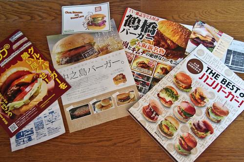 10.06-HamburgerStuff