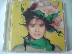 原裝絕版  1987年 11月1日 南野陽子 Yoko Minamino 原價 3200YEN 中古品