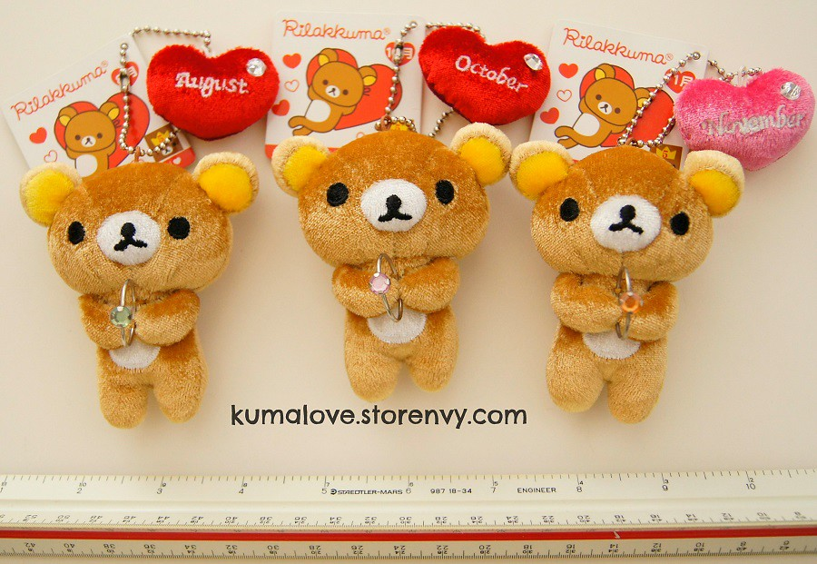 The Worlds Newest Photos Of Birthday And Rilakkuma Flickr Hive Mind