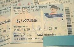 東京ディズニーシープレミアムイベントの当選チケット