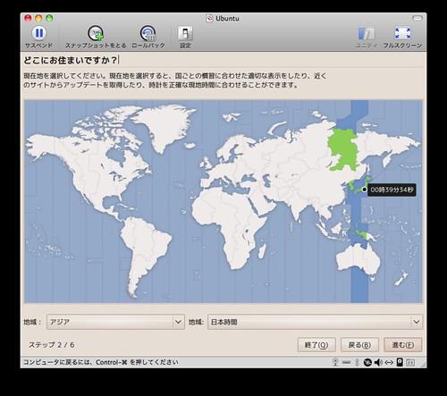 スクリーンショット(2009-10-30 0.39.45)