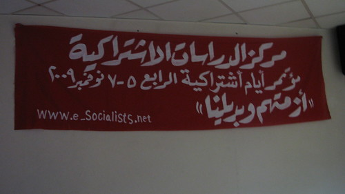 socialist days conference 2009 by you.