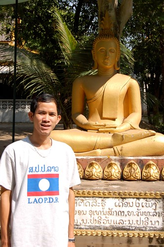 On Aye and Meditating Buddha