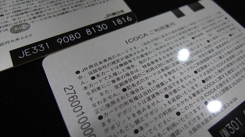 P1030052