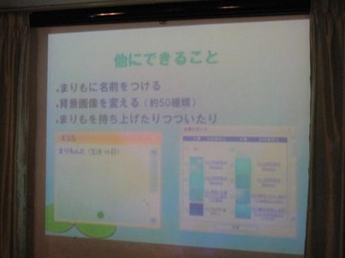 20091210_swp 005