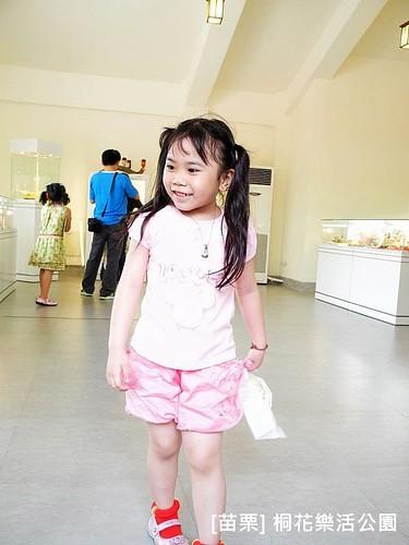 苗栗樂活桐花公園075