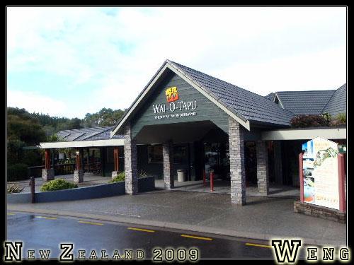 Rotorua, WaiOTaPu
