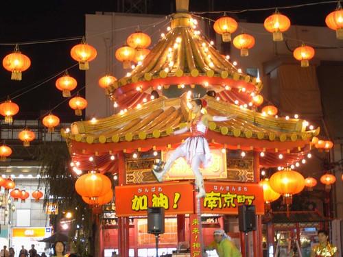 神戸南京町(中華街)-26