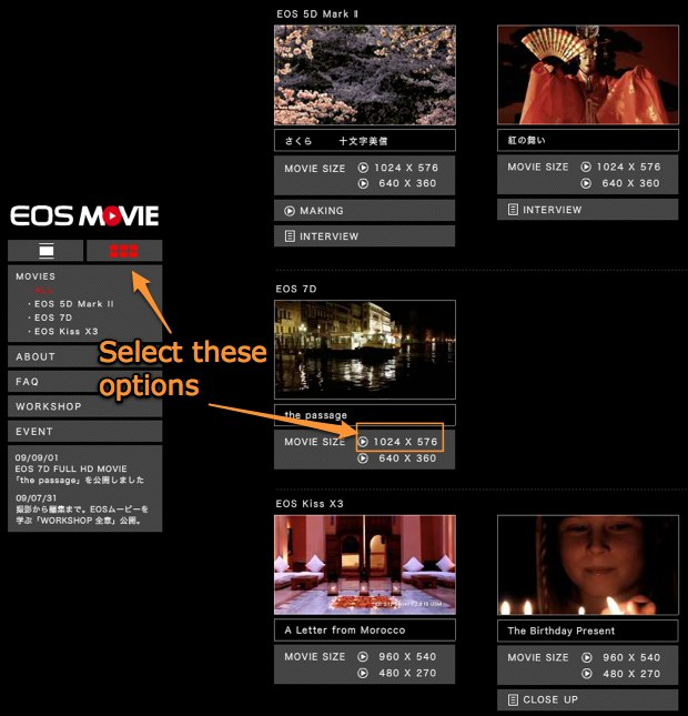 Canon 7D official video sample clip, The Passage, at 1024 x 576 pixels