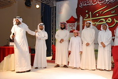 28-       (  ) Tags: for hall action stage muslim islam ministry culture social gift round second kuwait muslims ramadan committee 48 tenderness cultural  islamic affairs     banqueting periodically         endowments            islamiya  diwaniyas thaqafa