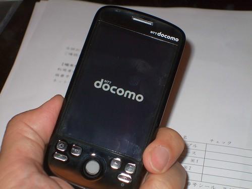 docomo HT-03A