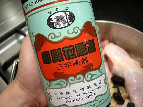 悲情的紹興酒燉雞-090922