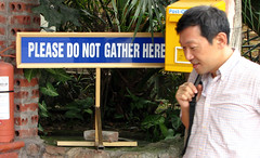 Please do not gather here