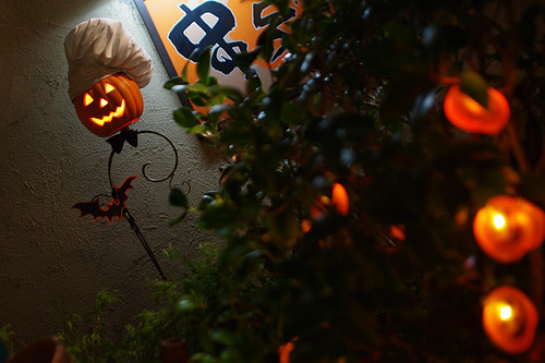 Kobe Mosaic Halloween 02