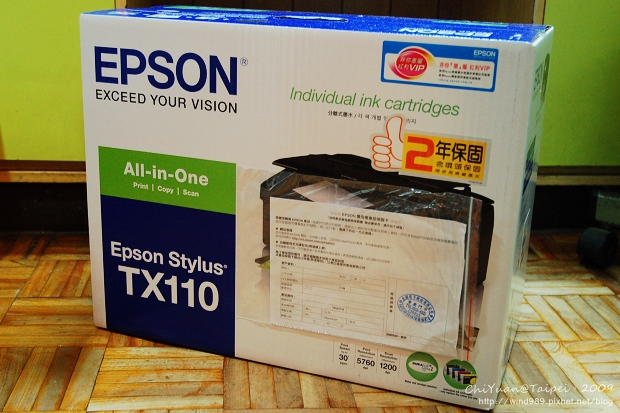EPSON複合機01.jpg