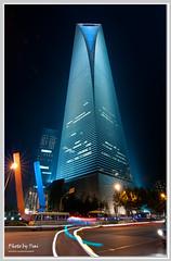 巨大開瓶器 (nans0410(busy)) Tags: china nikon shanghai tokina nightview 上海 夜景 中國 d90 浦東 環球金融中心 夜曝 atx116prodx 車軌燈 worldfinancialcenterobservatory
