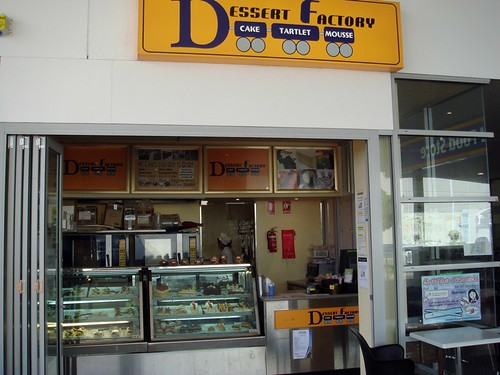 Dessert Factory@Gold Coast