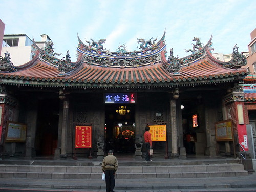Thumbnail from Fuyou Temple